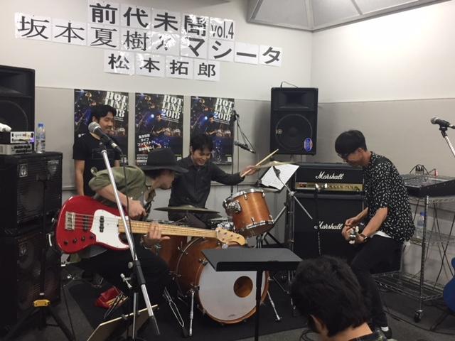 f:id:shima_c_kashiwa-h:20180607221512j:plain