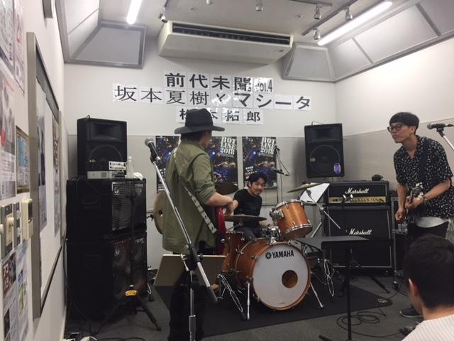 f:id:shima_c_kashiwa-h:20180607222725j:plain