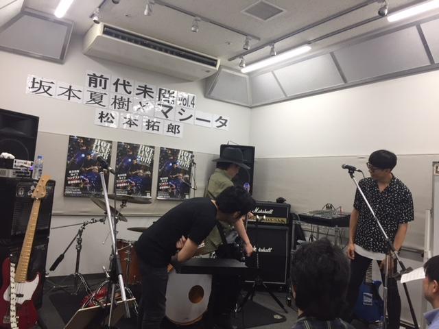 f:id:shima_c_kashiwa-h:20180607223402j:plain