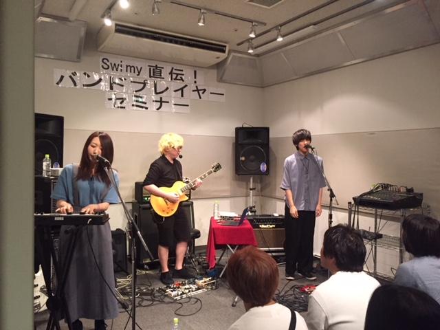f:id:shima_c_kashiwa-h:20180626211628j:plain