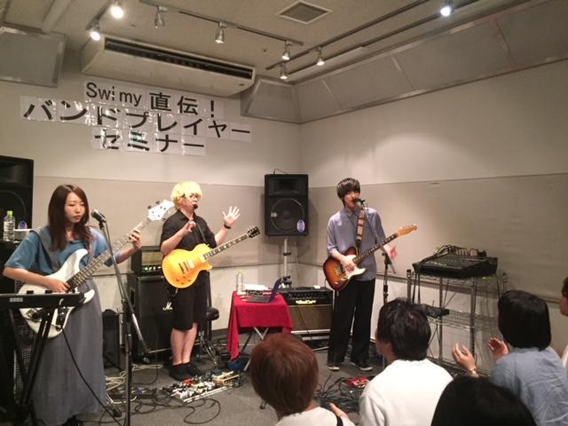 f:id:shima_c_kashiwa-h:20180626211658j:plain