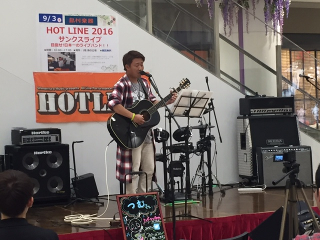 f:id:shima_c_kasukabe:20160907112353j:plain