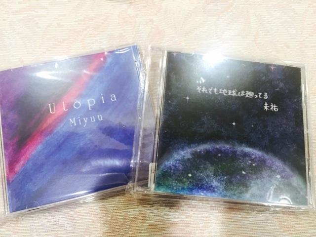 f:id:shima_c_kasukabe:20160907132750j:plain