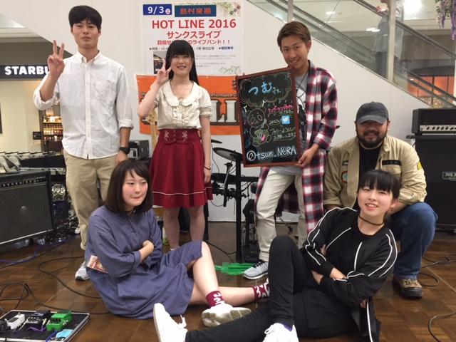 f:id:shima_c_kasukabe:20160907180604j:plain