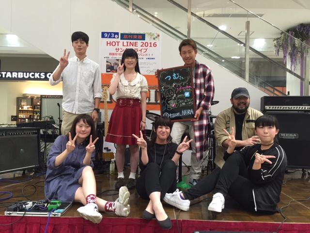 f:id:shima_c_kasukabe:20160907181000j:plain
