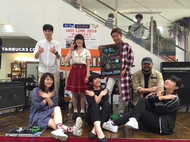 f:id:shima_c_kasukabe:20160907181053j:plain