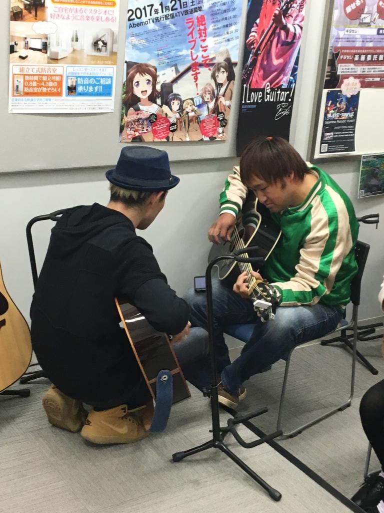 f:id:shima_c_kasukabe:20170219181616j:plain