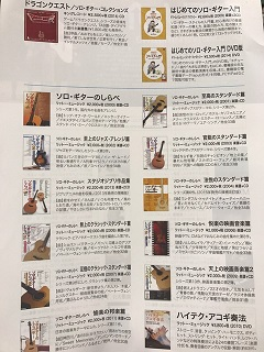 f:id:shima_c_kasukabe:20170322211941j:plain