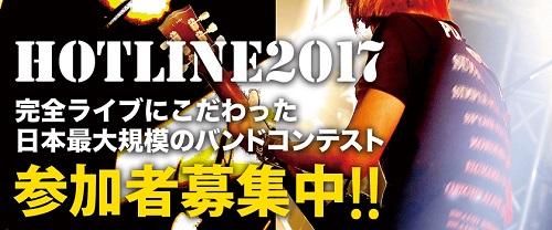 f:id:shima_c_kasukabe:20170503145134j:plain