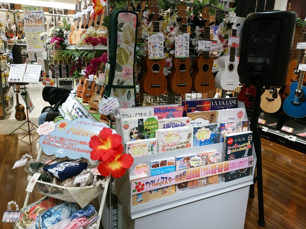 f:id:shima_c_kasukabe:20170527151030j:plain