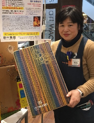 f:id:shima_c_kasukabe:20180319130903j:plain