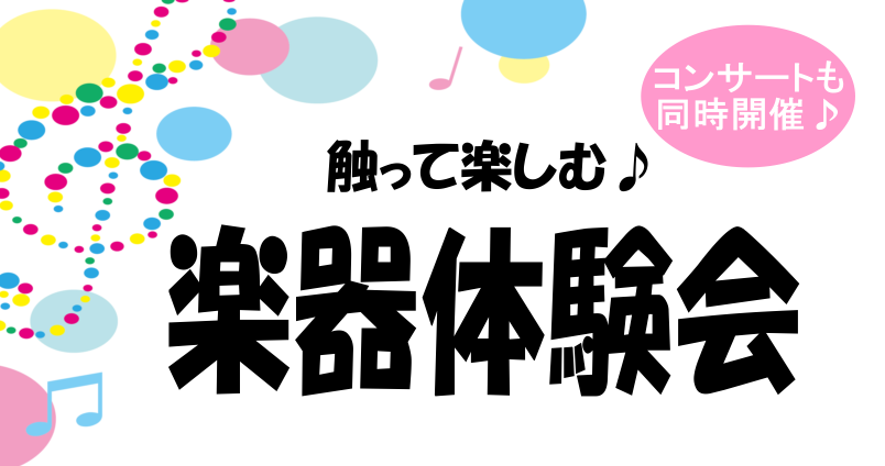 f:id:shima_c_kasukabe:20180329163030p:plain
