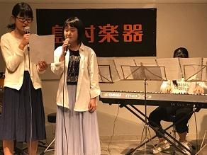 f:id:shima_c_kasukabe:20180406121507j:plain