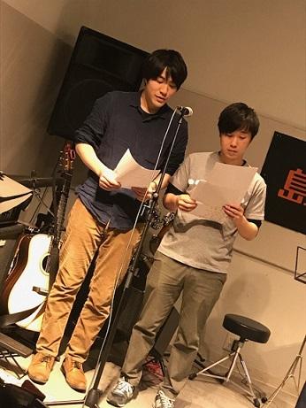 f:id:shima_c_kasukabe:20180406121520j:plain