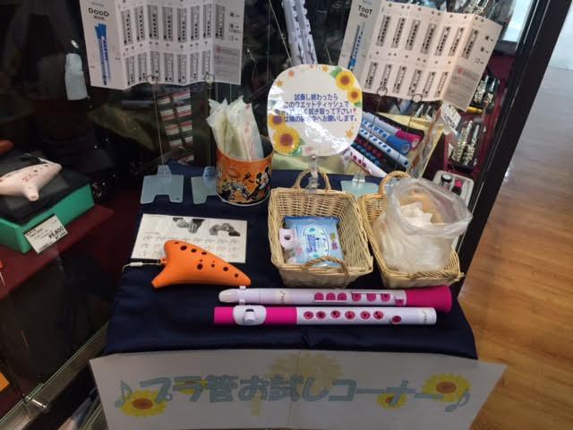 f:id:shima_c_kawaguchi:20160626193805j:plain