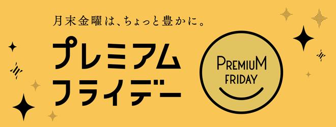 f:id:shima_c_kawaguchi:20170330173516j:plain