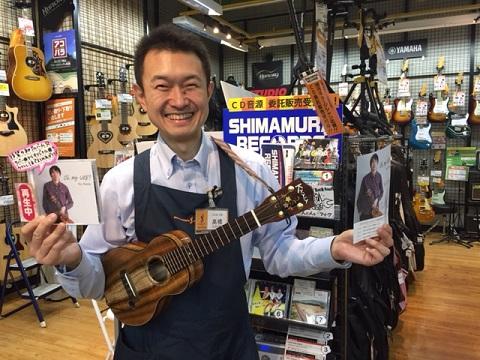 f:id:shima_c_kawaguchi:20170505182805j:plain