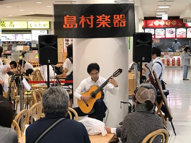 f:id:shima_c_kawaguchi:20170703181940j:plain