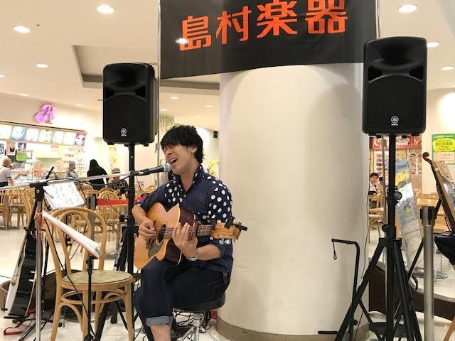 f:id:shima_c_kawaguchi:20170703181954j:plain