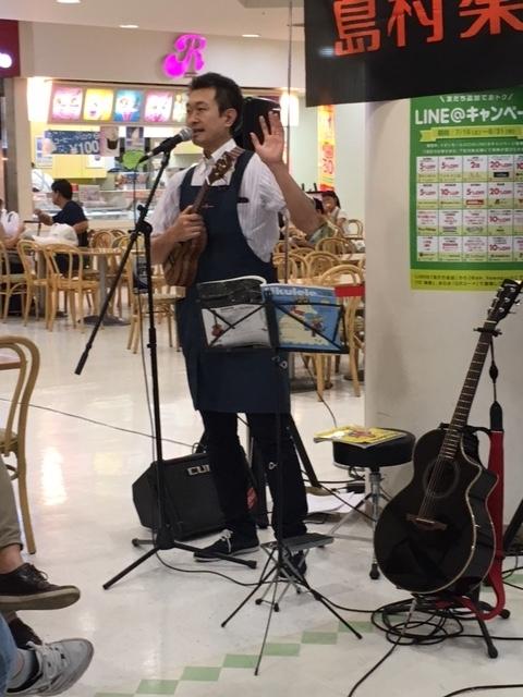 f:id:shima_c_kawaguchi:20170803155232j:plain