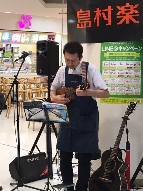 f:id:shima_c_kawaguchi:20170803155245j:plain