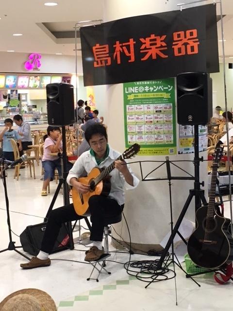 f:id:shima_c_kawaguchi:20170803181608j:plain