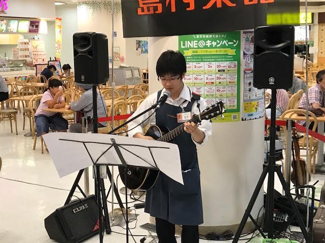 f:id:shima_c_kawaguchi:20170803181701j:plain