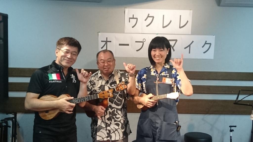 f:id:shima_c_kawaguchi:20170821171032j:plain