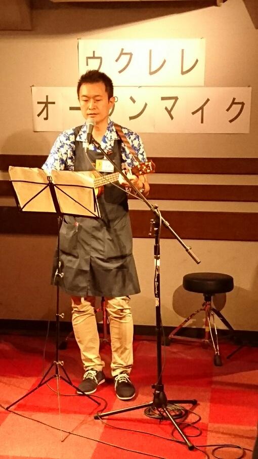 f:id:shima_c_kawaguchi:20170821171252j:plain