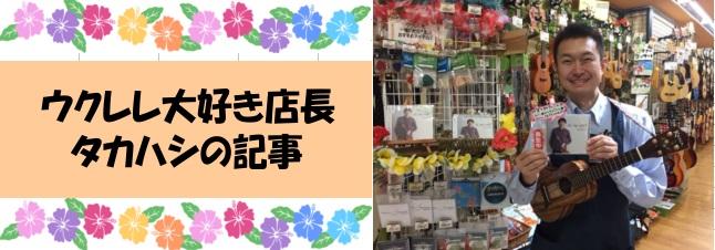 f:id:shima_c_kawaguchi:20170915201407j:plain