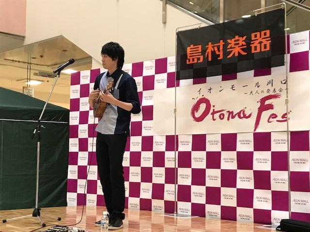 f:id:shima_c_kawaguchi:20170920220833j:plain