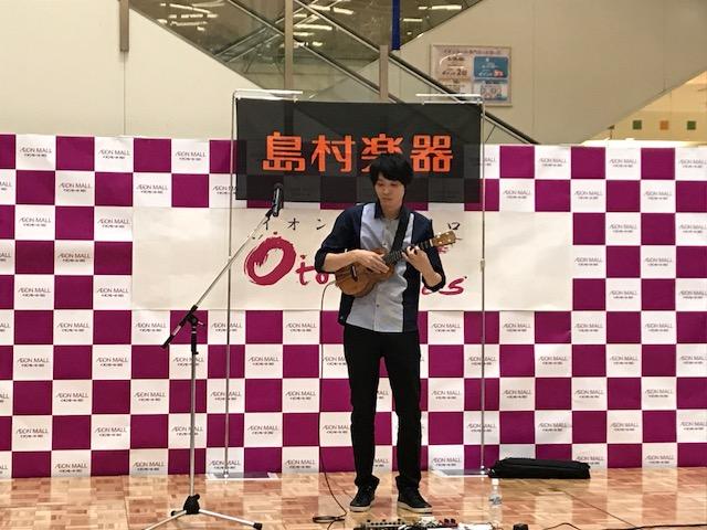 f:id:shima_c_kawaguchi:20170920221015j:plain