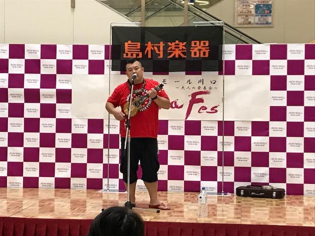 f:id:shima_c_kawaguchi:20170920221747j:plain