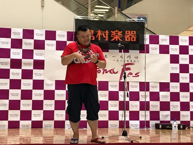f:id:shima_c_kawaguchi:20170920222109j:plain