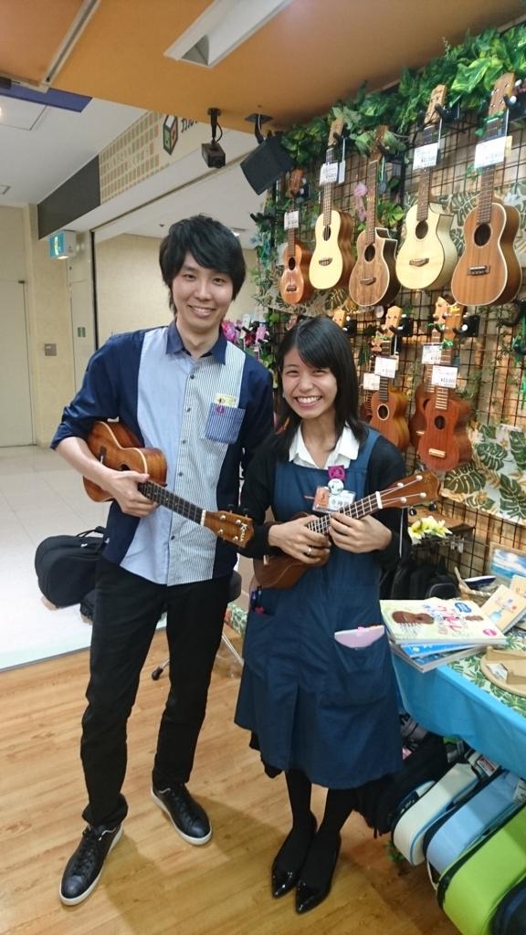 f:id:shima_c_kawaguchi:20170920223620j:plain