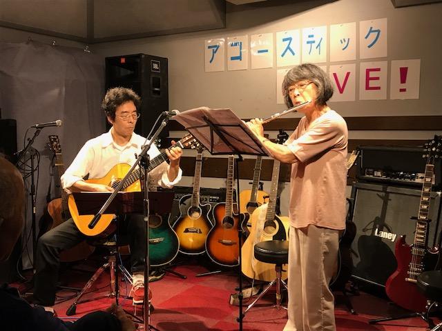 f:id:shima_c_kawaguchi:20171004163933j:plain