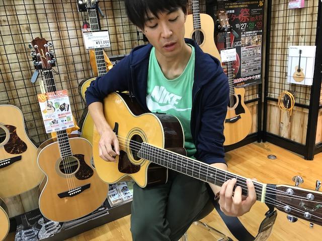 f:id:shima_c_kawaguchi:20171006192158j:plain