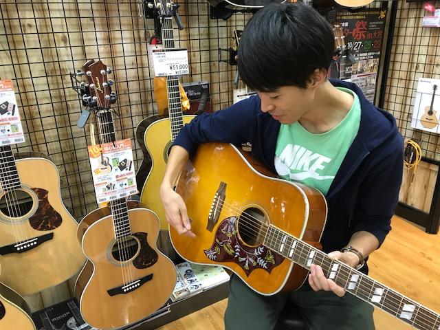 f:id:shima_c_kawaguchi:20171009204549j:plain