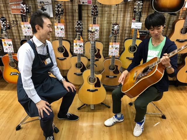 f:id:shima_c_kawaguchi:20171009204746j:plain