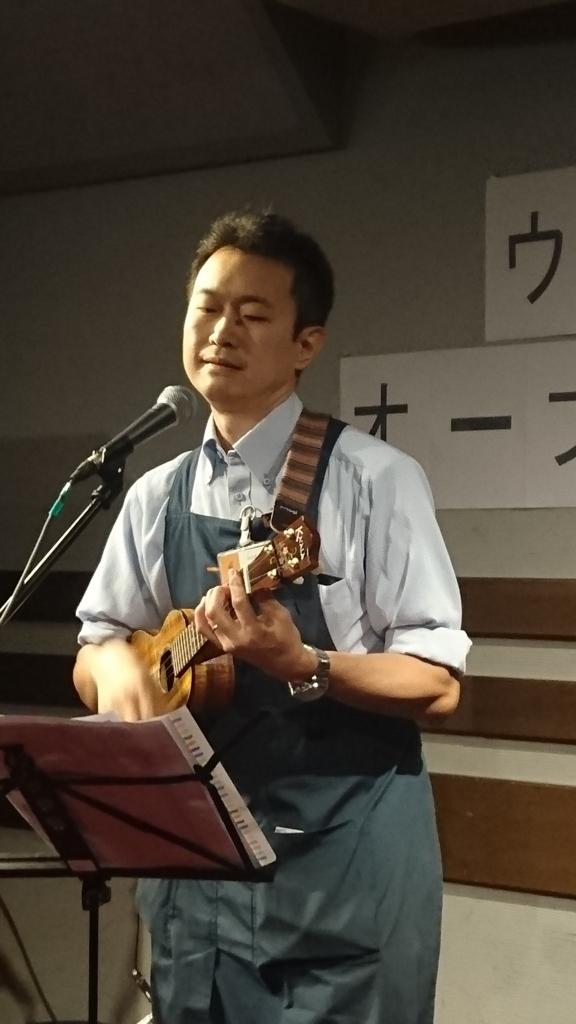 f:id:shima_c_kawaguchi:20171015131809j:plain