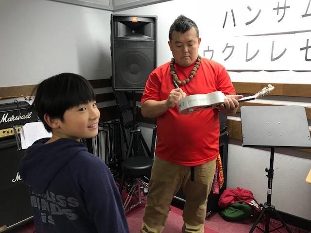 f:id:shima_c_kawaguchi:20171113115031j:plain