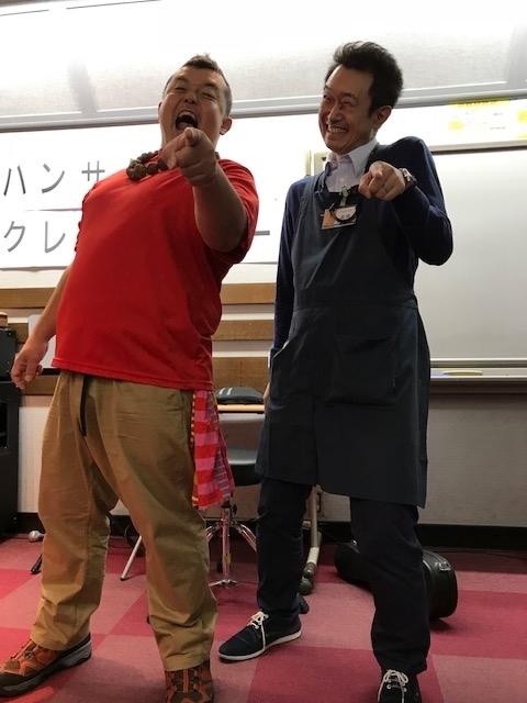 f:id:shima_c_kawaguchi:20171113115033j:plain