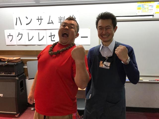 f:id:shima_c_kawaguchi:20171113133953j:plain