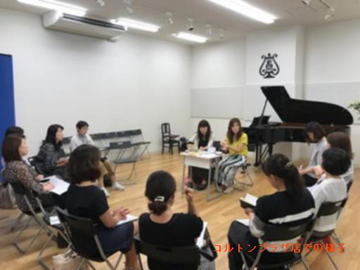f:id:shima_c_kawaguchi:20171120160136p:plain