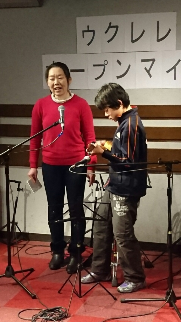 f:id:shima_c_kawaguchi:20180124155931j:plain