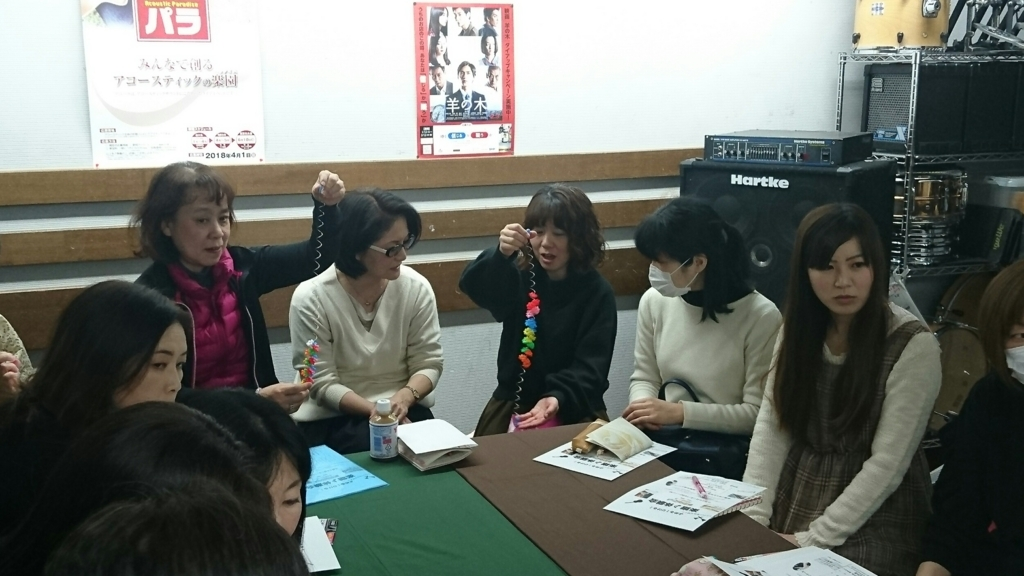 f:id:shima_c_kawaguchi:20180208145401j:plain