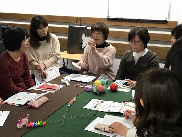 f:id:shima_c_kawaguchi:20180208145404j:plain