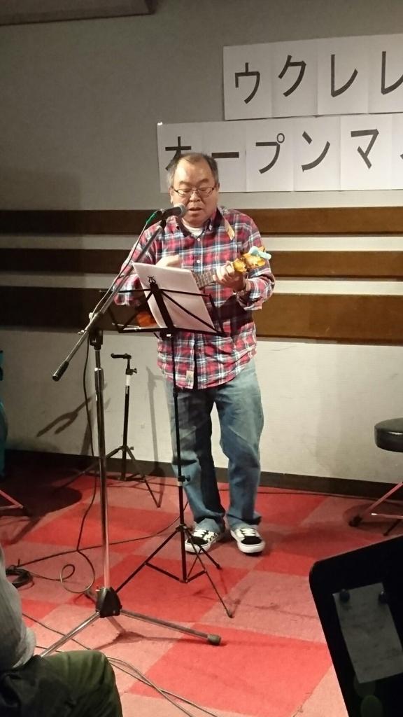 f:id:shima_c_kawaguchi:20180325142553j:plain