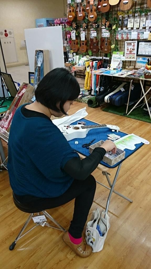 f:id:shima_c_kawaguchi:20180606161711j:plain