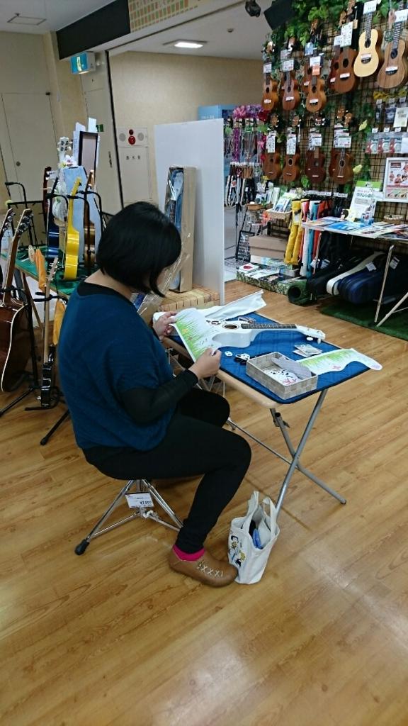 f:id:shima_c_kawaguchi:20180606162136j:plain
